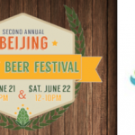 Beijing Craft Beer Festival