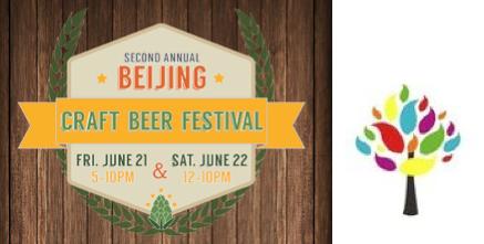 Beijing Craft Beer Festival