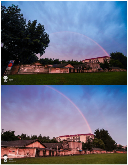 Beijing rainbow 2