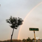 Beijing Was Blessed With Quite The Rainbow Yesterday Evening