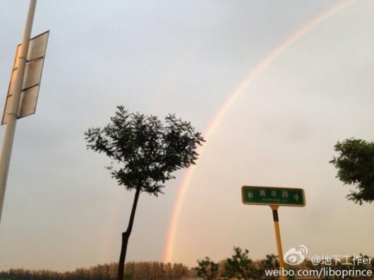 Beijing rainbow 3