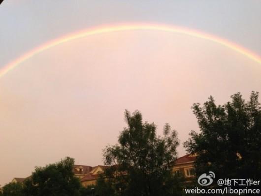 Beijing rainbow 4