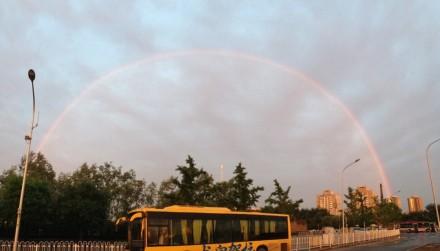 Beijing rainbow