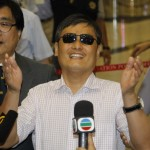 Chen Guangcheng Meets Media In Taiwan, Refuses To Talk About NYU