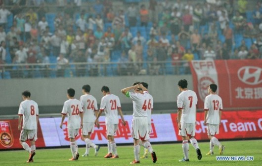 China loses 5-1 to Thailand 1