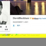 David Beckham on Sina Weibo