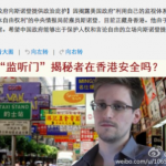 "Edward Snowden Will Stay In Hong Kong Because He Has ""Faith In HK's Rule Of Law,"" Talks More About US Hacking"