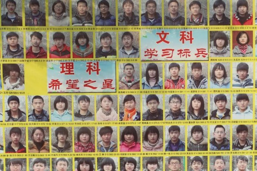 Face of gaokao 2013g