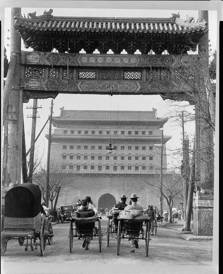 Foreign Policy pic of old Beijing via Library of Congress