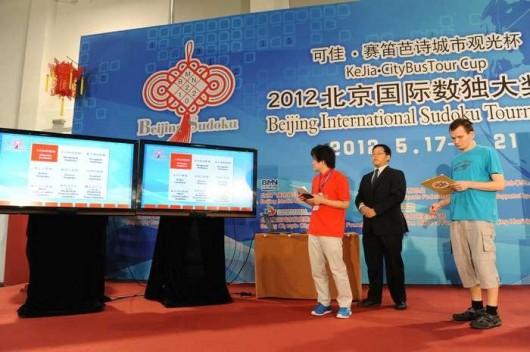 International Sudoku tournament