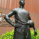 A Statue Of Kobe Bryant Stands Outside Guangzhou Sculpture Museum