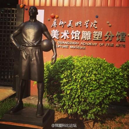 Kobe Bryant statue in Guangzhou 2