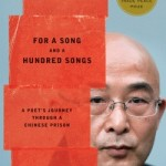 Liao Yiwu - For a Song and a Hundred Songs