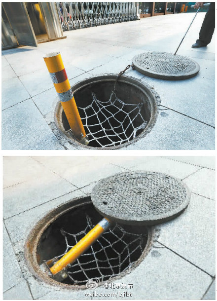 Manhole covers in Beijing
