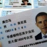 Obama Chinese ID card