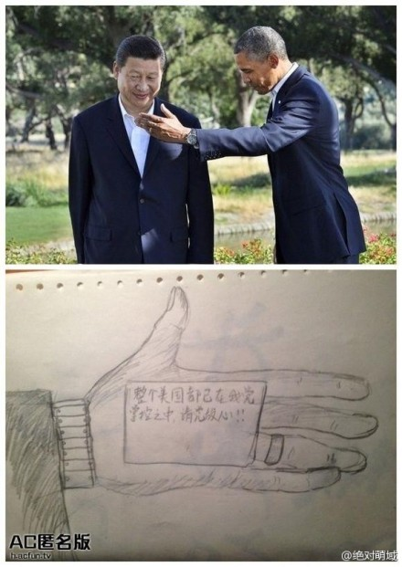 Obama and Xi share secret message