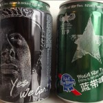 PBR US Army can in China