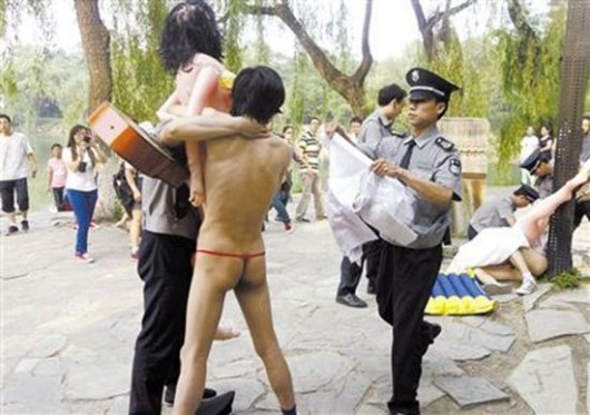 Peking University streaker 1