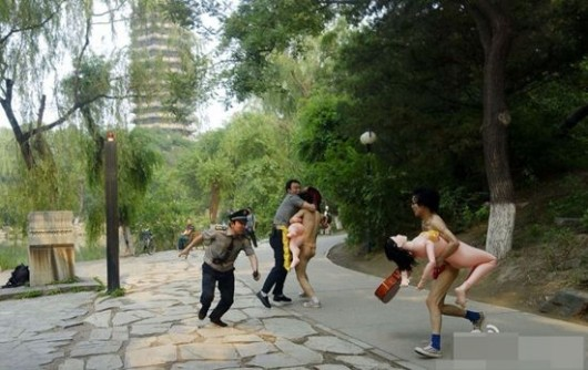 Peking University streaker 2