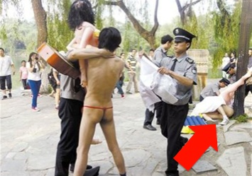 Peking University streaker 5