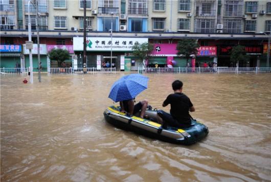 Rains in Guangxi Zhuang autonomous region