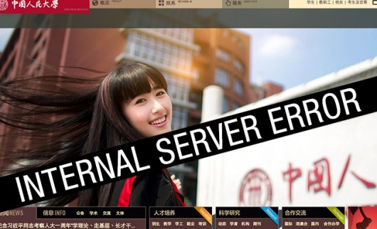 Renmin University hottie crashes server