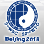 The World Sudoku Championship Is Coming To Beijing