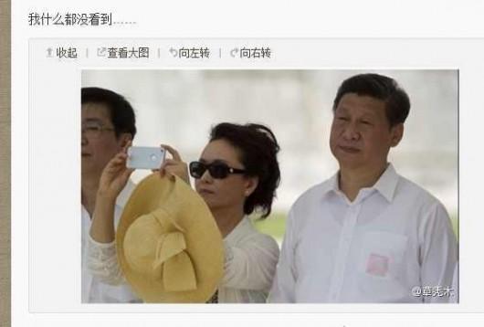 Xi Jinping Durex ad
