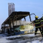 Xiamen bus fire kills 47b