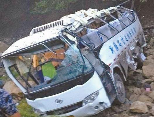Xinjiang bus crash 2