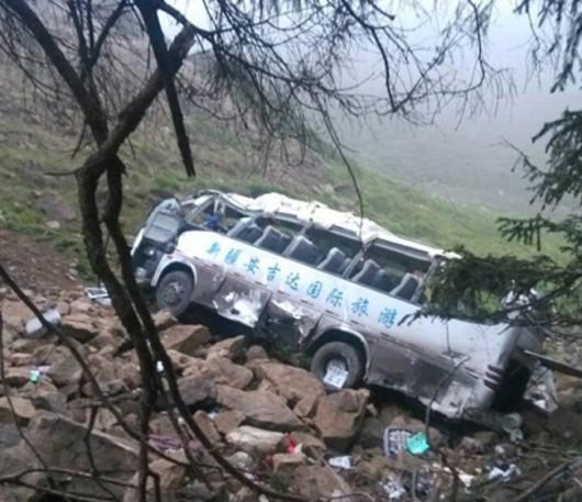 Xinjiang bus crash