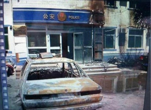 Xinjiang riot kills 27