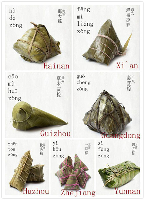 Zongzi for Dragon Boat Festival