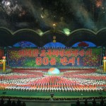 Arirang Festival Opens In North Korea, With A Small Twist
