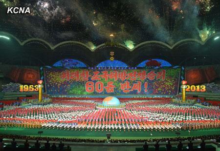 Arirang Festival 2013b