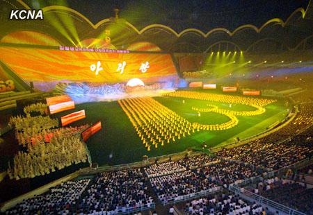 Arirang Festival 2013c