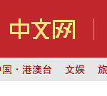 Asahi Shimbun's Chinese Microblogs Have Been Deleted