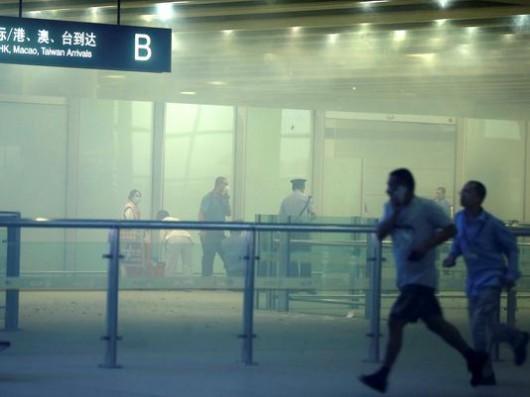 Beijing airport explosion
