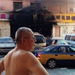 A Bakery Exploded In Beijing This Morning [UPDATE: 2 Killed]