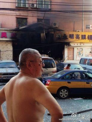 Beijing bakery explosion 1