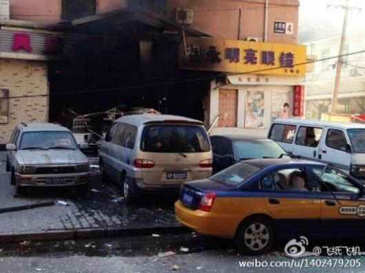 Beijing bakery explosion 2