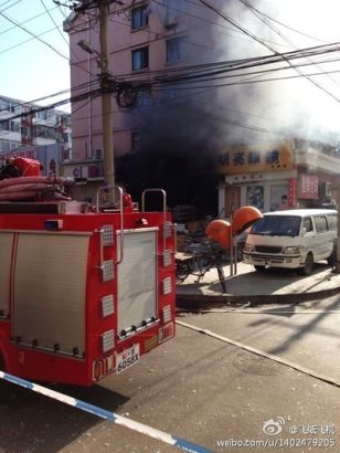 Beijing bakery explosion 3