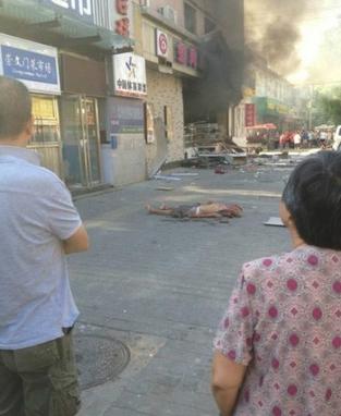 Beijing bakery explosion 4