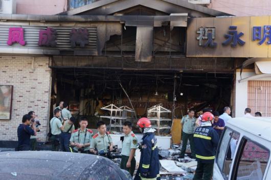 Beijing bakery explosion 6