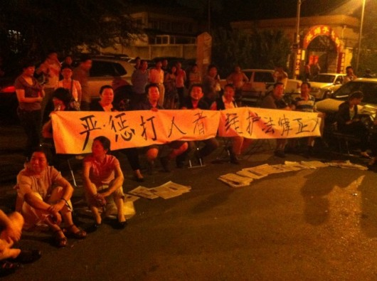 Beijing protest against assailants 1