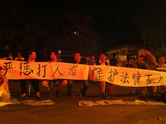 Beijing protest against assailants 2