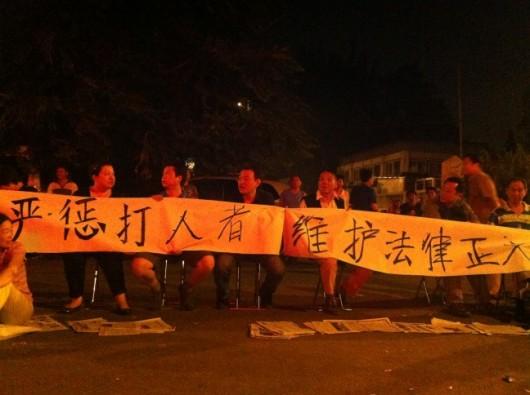 Beijing protest against assailants 2