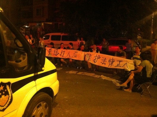 Beijing protest against assailants 3