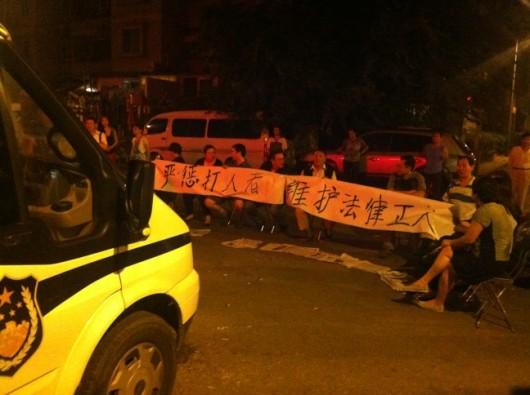 Beijing protest against assailants 3