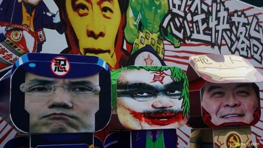 CY Leung hate 2